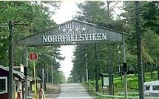 Norrfällsvikens Camping