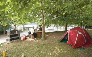 Camping Miraflores